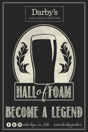 Hall of Foam